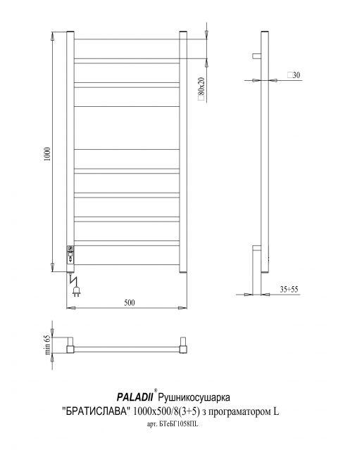 Братислава 1000х500х8 (3+5) программатор L белый (глянец)-RAL-9016