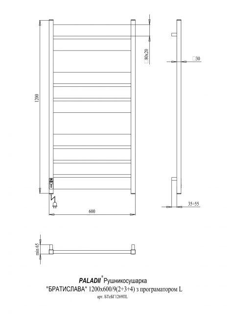 Братислава 1200х600х9 (2+3+4) програматор L білий (глянець)-RAL-9016