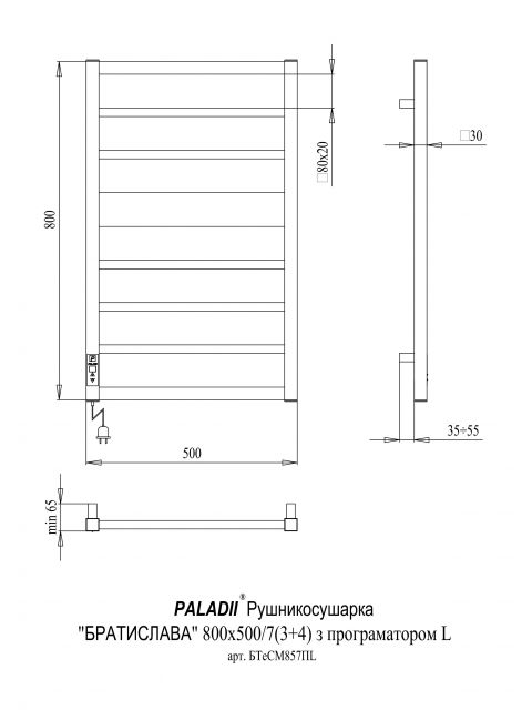 Братислава 800х500х7 (3+4) программатор L серый (структура,мат)-RAL-7035