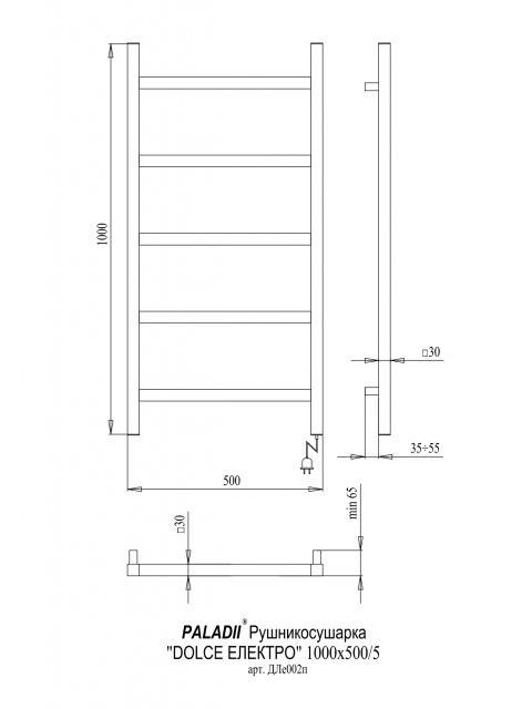 DOLCE 1000х530/5 Электро
