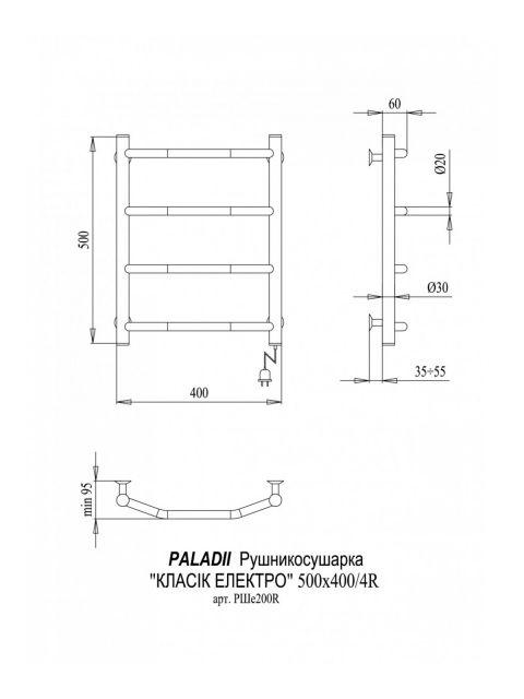 Електрична рушникосушка Класик Електро 500х400/4R