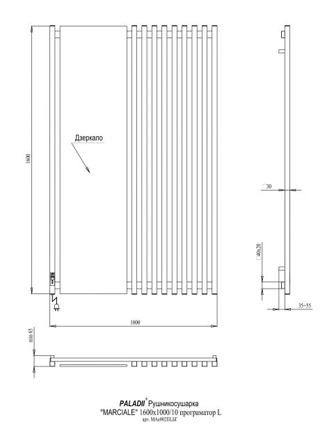 MARCIALE 1600х1000х10 білий (структура,мат)-RAL-9003 програматор L