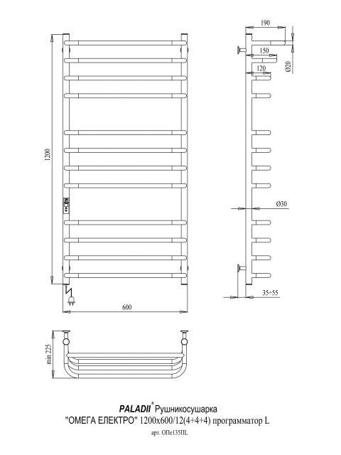 Электрический полотенцесушитель Омега Электро 1200х600/12L (с электронным программатором)