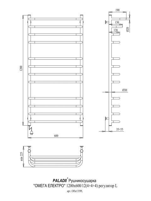 Электрический полотенцесушитель Омега Электро 1200х600/12L