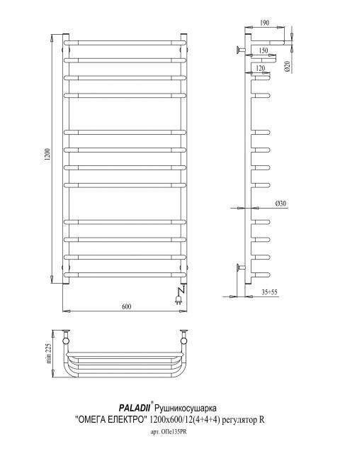 Электрический полотенцесушитель Омега Электро 1200х600/12R