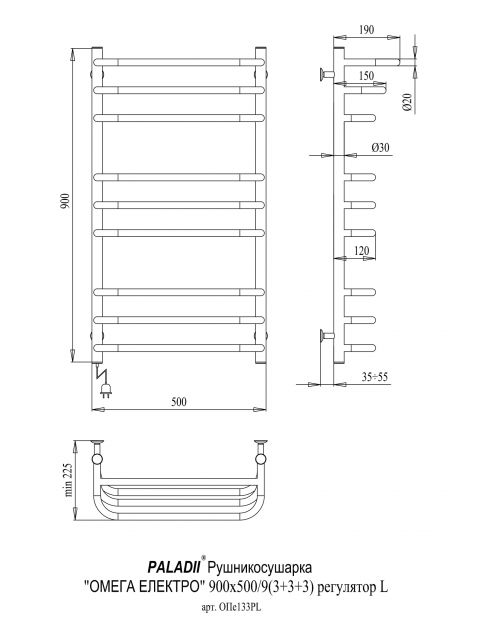 Электрический полотенцесушитель Омега Электро 900х500/9R