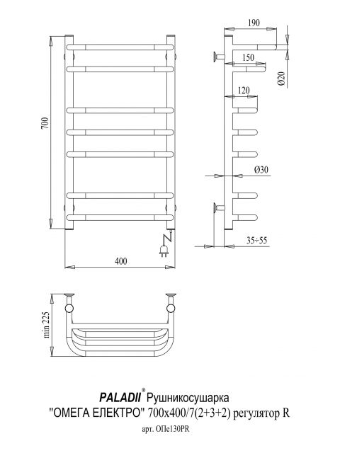 Электрический  полотенцесушитель Омега Электро 700х400/7R