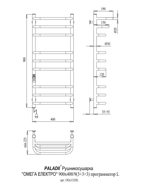 Электрический полотенцесушитель Омега Электро 900х400/9L (с электронным программатором)