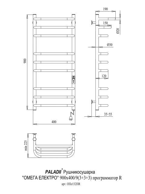 Електрична  рушникосушарка Омега  Електро 900х400/9R (з електронним программатором)