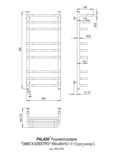 Электрический полотенцесушитель Омега Электро 900х400/9L