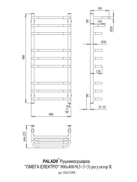 Электрический полотенцесушитель Омега Электро 900х400/9R