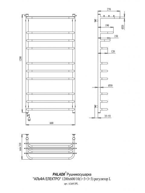 Полотенцесушитель Альфа Электро 1200х600х10 регулятор L