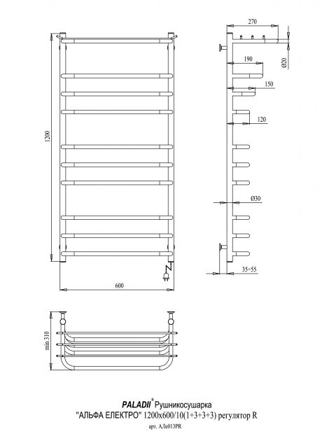 Полотенцесушитель Альфа Электро 1200х600х10 регулятор R