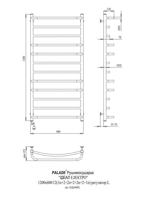 Электрический полотенцесушитель Идеал Электро 1200х600/12L