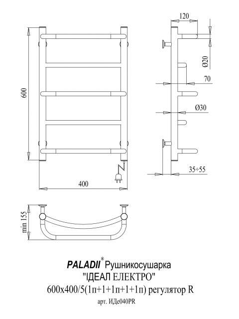 Электрический полотенцесушитель Идеал Электро 600х400/5R
