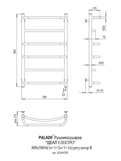 Электрический полотенцесушитель Идеал Электро 800х500/6R