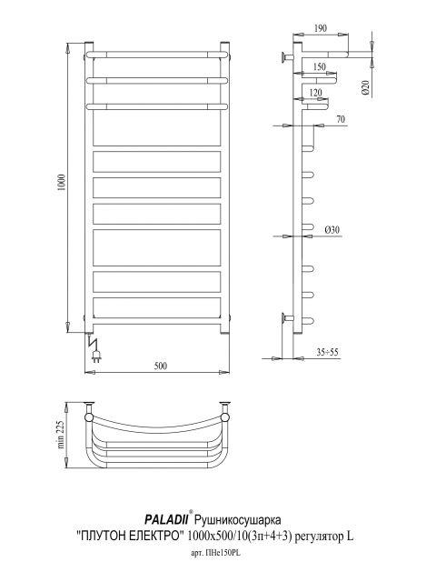 Полотенцесушитель Плутон Электро 1000х500х10 регулятор L