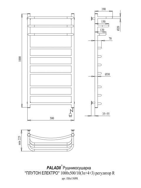 Полотенцесушитель Плутон Электро 1000х500х10 регулятор R