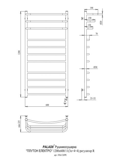 Полотенцесушитель Плутон Электро 1200х600х11 регулятор R
