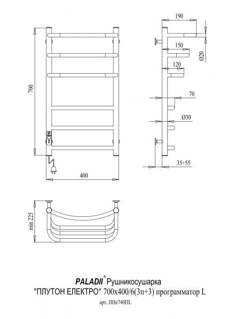 Полотенцесушитель Плутон Электро 700х400х6 программатор L