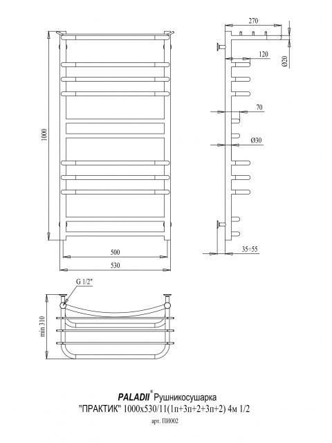 Полотенцесушитель Практик 1000х530х11 4м