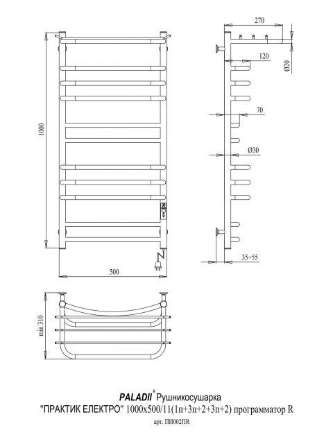 Полотенцесушитель Практик Электро 1000х500х11 программатор L