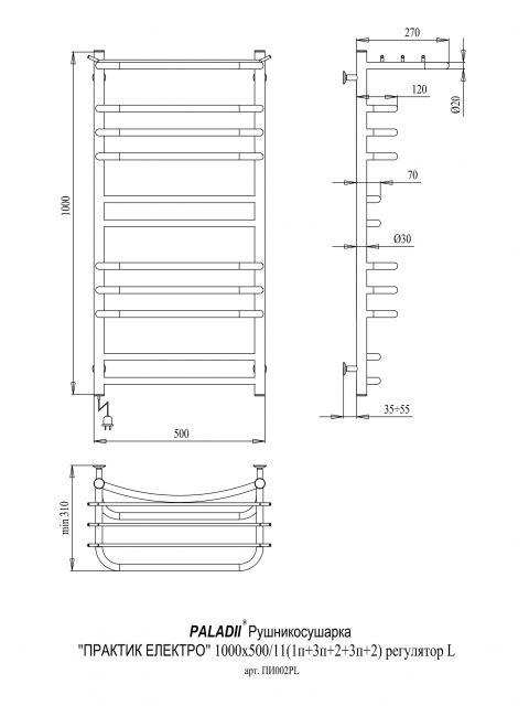 Полотенцесушитель Практик Электро 1000х500х11 регулятор L