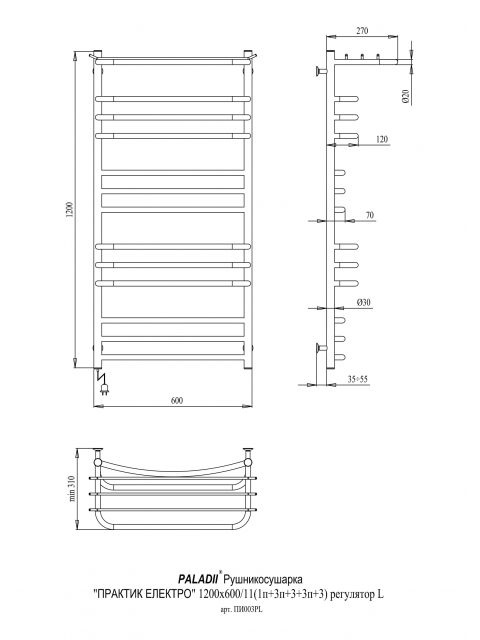 Полотенцесушитель Практик Электро 1200х600х13 программатор R