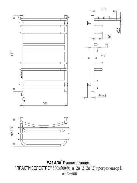 Рушникосушарка Практик Електро 800х500х9 программатор L