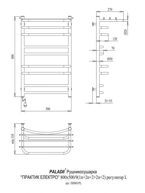 Полотенцесушитель Практик Электро 800х500х9 регулятор L