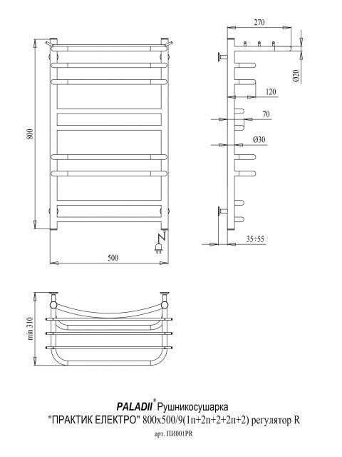 Полотенцесушитель Практик Электро 800х500х9 регулятор R