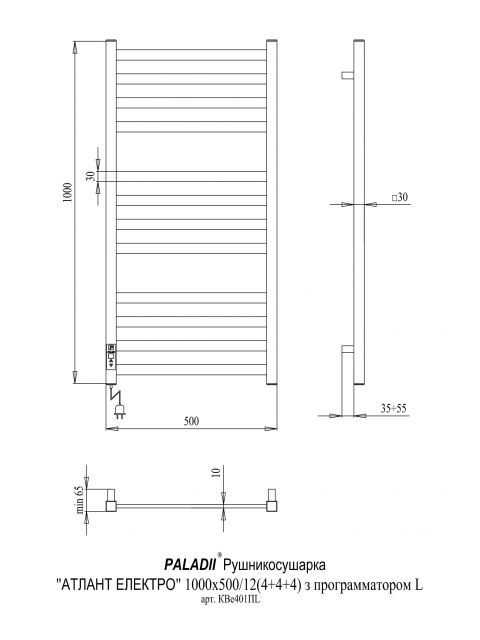 Электрический  полотенцесушитель Атлант Электро 1000х500х12L  (с электронным программатором)