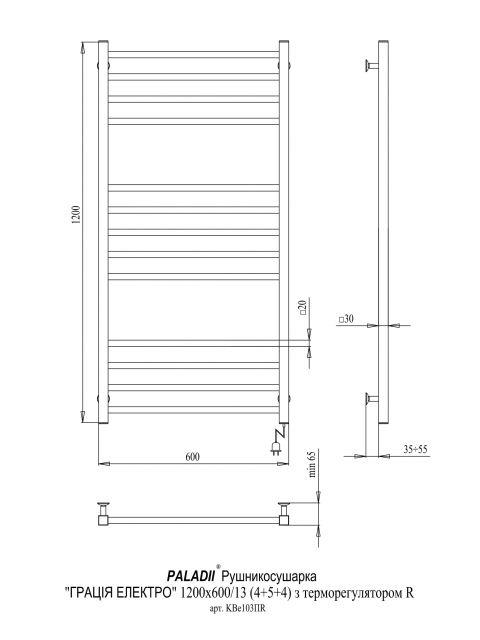 Грація Електро 1200х600/13R з терморегулятором