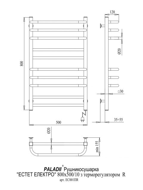 Эстет Электро 800х500/10R с терморегулятором