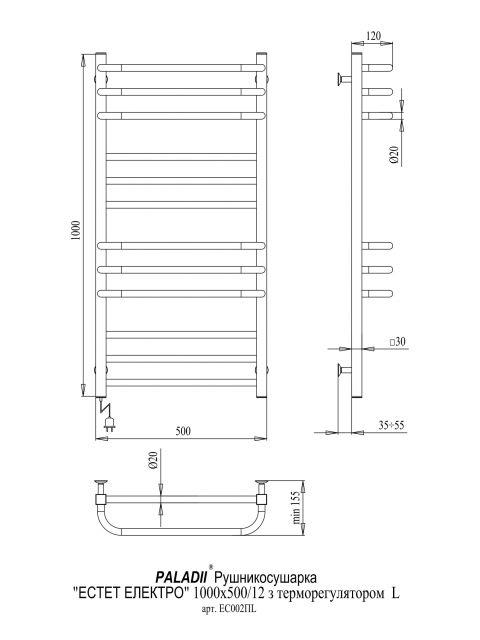 Эстет Электро 1000х500/12L с терморегулятором