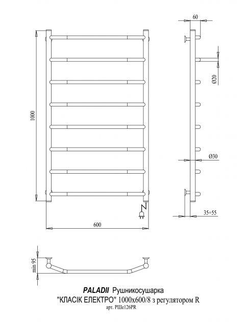 Электрический полотенцесушитель Классик Электро 1000х600/8R