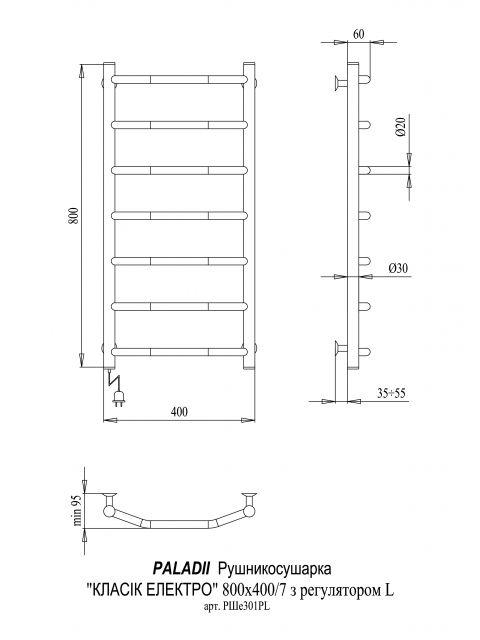 Класік Електро  800х400/7L